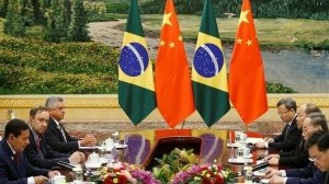 Vicepresidentes de China y Brasil pactan aumentar intercambios